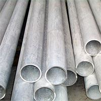 stainless-steel-seamless-tubing